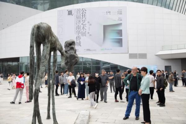 十四五开局,华侨城北方集团打造新型城镇化高质量发展样本