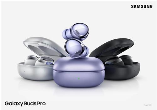开首卖!三星Galaxy Buds Pro和Galaxy Fit2剑指佩戴新未来