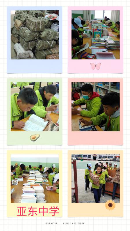 """腾讯音乐荣获公益表彰,""""三区三州""""中小学图书室网络公益支持计划成功实施"""