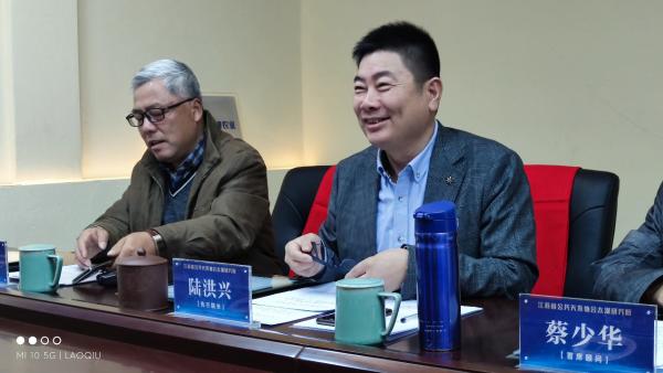 江苏省公共关系协会太湖研究院第一次院务工作会议在苏州召开