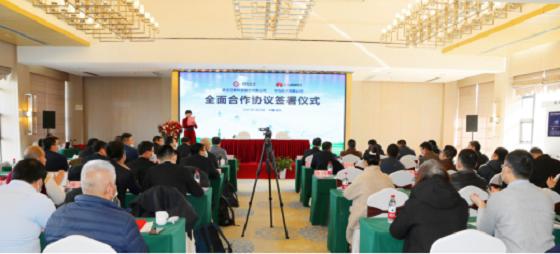 日新科技与华为建立全面合作 助力数字能源产业发展