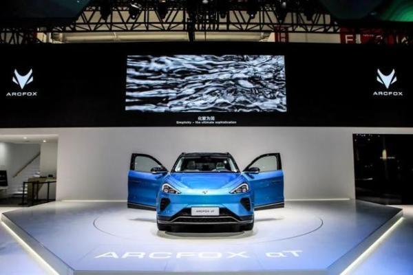 百人会专家热议汽车电动化 北汽新能源展现核心技术实力