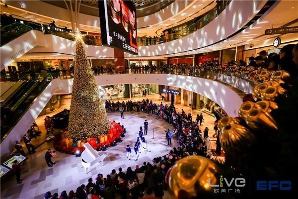 EFC LIVE联动圣诞&周年庆打造欧美新体验