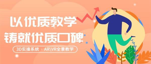 北京天谱同盛教育科技有限公司(天普教育):做教学有品质,服务有温度的民族企业
