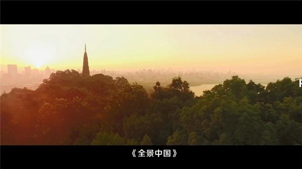 浙江电视台英语传播窗口ZTV NEWS精彩开播