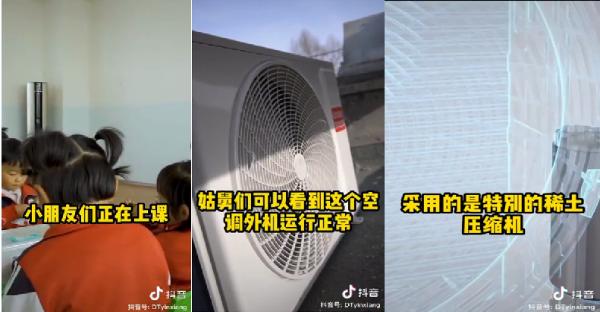 """实力""""抗冻""""!Leader空调突破正常工作范围,-22℃依旧制热!"""