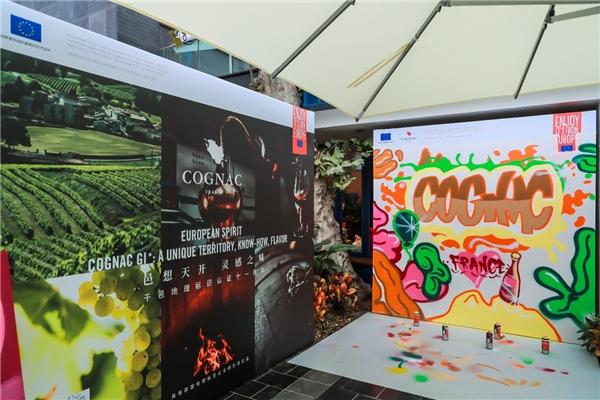 干邑地理标识认证十一周年派对