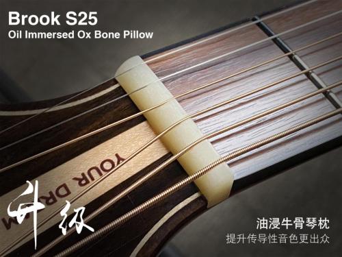布鲁克吉他S25产品力再升级--于细节处更显匠心