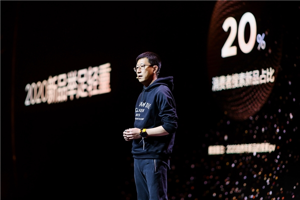 一年首发2亿款新品 2021天猫小黑盒用新品领跑新十年