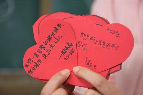2021达利园团圆公益湘西行:一张车票,一支画笔,圆一个团圆梦