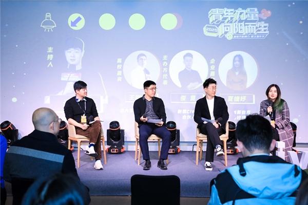 在这里了解年轻人最爱的公司:刺猬2020世代雇主品牌嘉年华成功举办