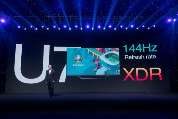 ULED重磅升级!海信CES推行业首款 XDR电视