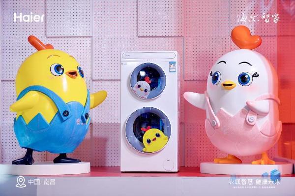 推翻千张图纸!Leader洗衣机设计师为细节,3年奔走19城