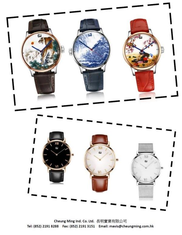 长明实业:专业、特许的金银钟表及珠宝首饰厂商