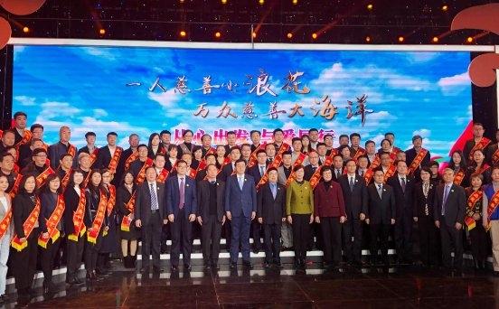 """沃隆获2020""""青岛慈善十佳""""表彰,用爱心筑起防护长城"""