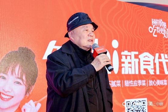 米氦三小碗壹号店上海首秀:中式快餐的智慧变革