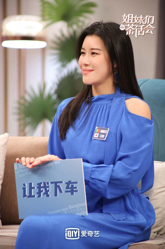 《姐妹们的茶话会》THE9-赵小棠一次买10斤枣 大左:不瘦是有原因的