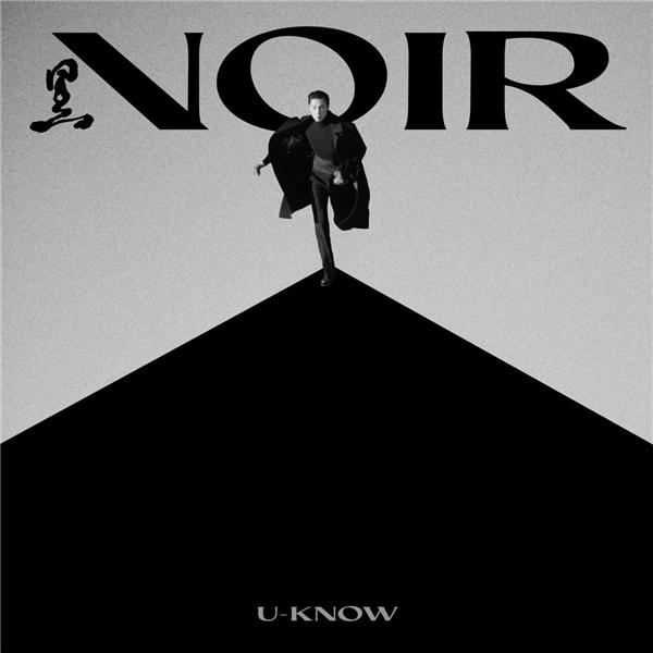瑜卤允浩新专辑《NOIR》上线酷狗 视频、语音福利等你解锁