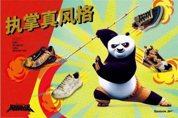 锐步功夫熊猫联名系列很酷