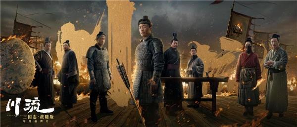 品牌片新时代:从吴宇森《川流》看赤壁之战可能性