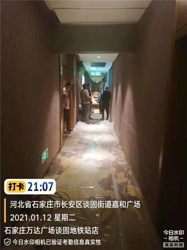 严防死守丨喆啡酒店石家庄10家门店坚守疫情第一线