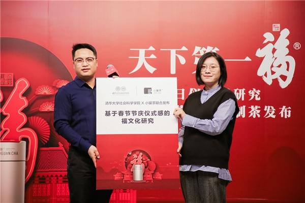 恭王府百年剧院首次网络直播揭开了国人祝福的深层原因