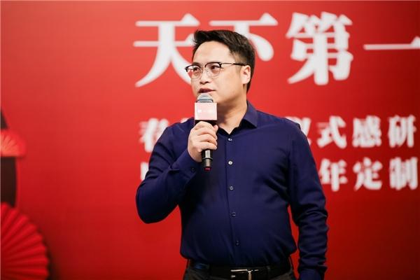 恭王府百年戏楼首次召开线上直播 揭幕中国人贴福深层原因