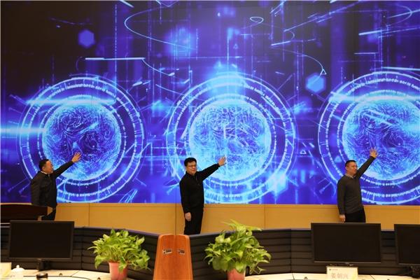 新奥集团Serlink 1.0产品发布 开启数字能源服务
