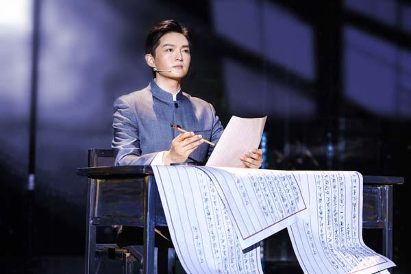 王耀庆唱文天祥的名篇《过零丁洋》王锴唱方志敏的可爱中国