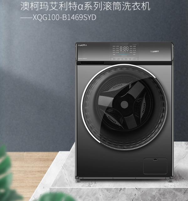 洗衣机重在健康洗涤:TCL和美的各有特色