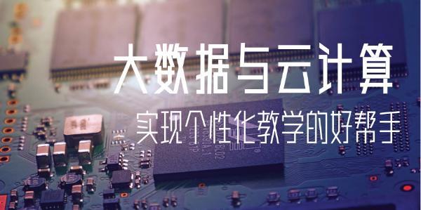 北京天谱同盛教育科技有限公司(天普教育):把教学和服务作为企业立足之本