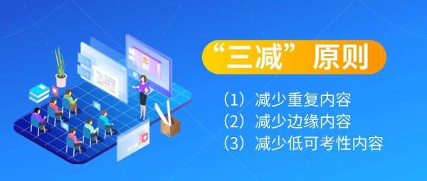 不忘初心,北京天谱同盛教育科技有限公司(天普教育)优化教学服务全链条