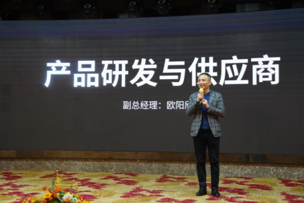 """纵维立方召开2021供应商大会,打造""""携手同行·共创共赢""""新局面"""
