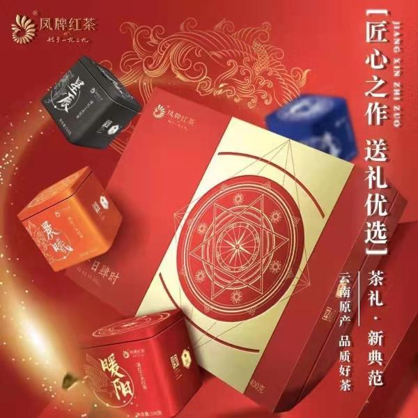 茶香一刻丨凤牌滇红,冬来暖茶香