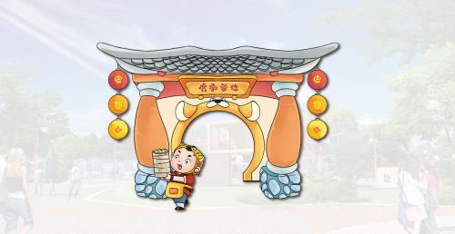 虎墩小镖师入驻扬州梦幻之城童趣乐园