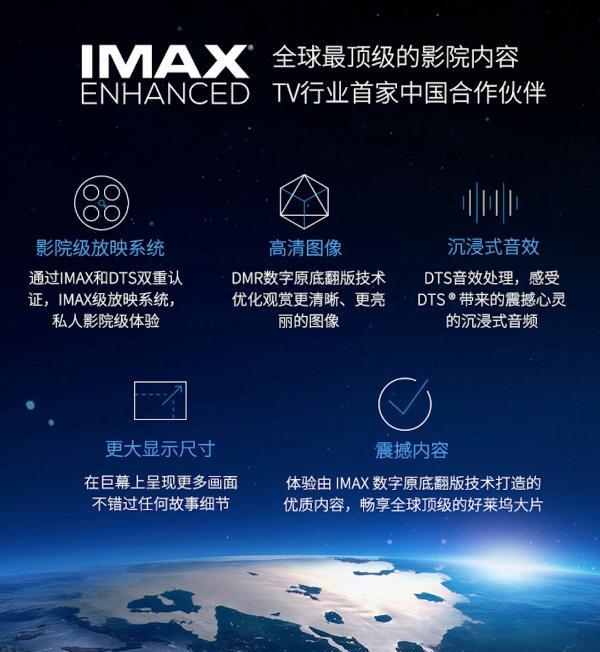 Mini LED彰显中国智造实力,TCL X10电视惊艳新国货创新大赛