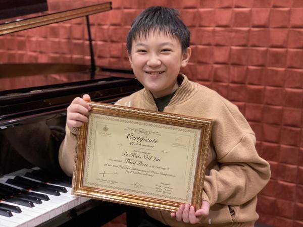 廖偲楷再拿国际钢琴大奖:我挑战的不是赛场,是成长