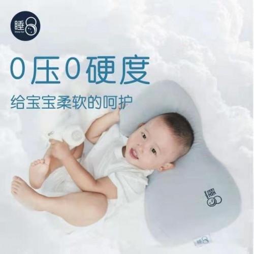 睡8用芯陪伴宝宝每一晚