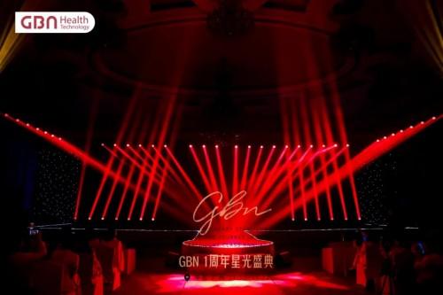 GBN品牌1周年星光盛典 新思维X新征途X新未来