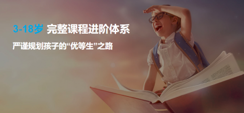 """再获权威认可!鲸鱼小班荣膺新华网""""2020年度影响力少儿英语教育品牌"""""""