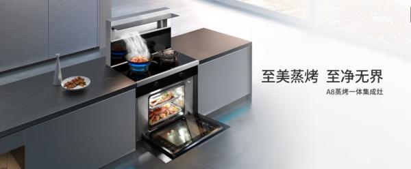 蒸烤箱内胆是搪瓷好还是不锈钢好?森歌蒸烤一体机好吗?