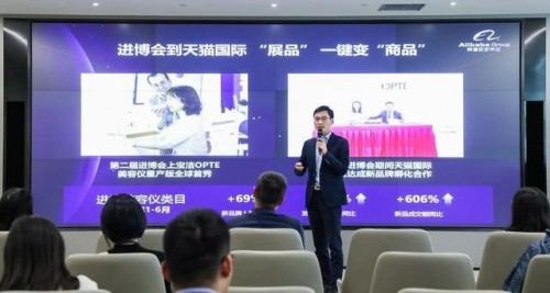 """天猫国际:让中国消费更便利、更高品质""""买全球"""""""