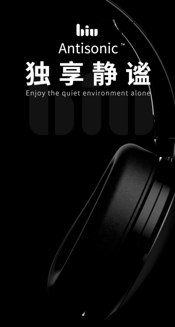 在?苏宁小Biu无线降噪耳机399元开售 超高性价比颠覆你想象