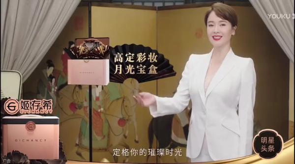 姬存希战略合作优酷独家大剧《上阳赋》首播,月光宝盒品质亮相大屏幕