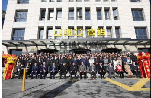聚力共赢 竞速未来丨2021年亚细亚瓷砖四大战略发布,开启无限未来!