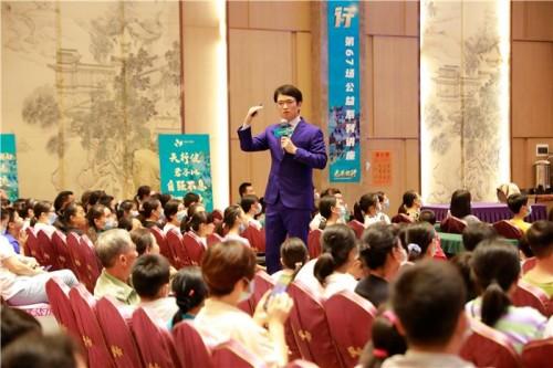 陈启远2021新年开讲:思考乐教育双核并行,培养孩子全面发展