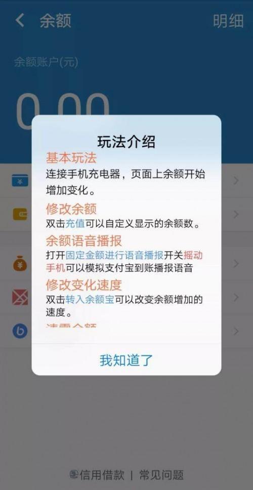 最奇葩的10个中文APP名 你手机里有几个