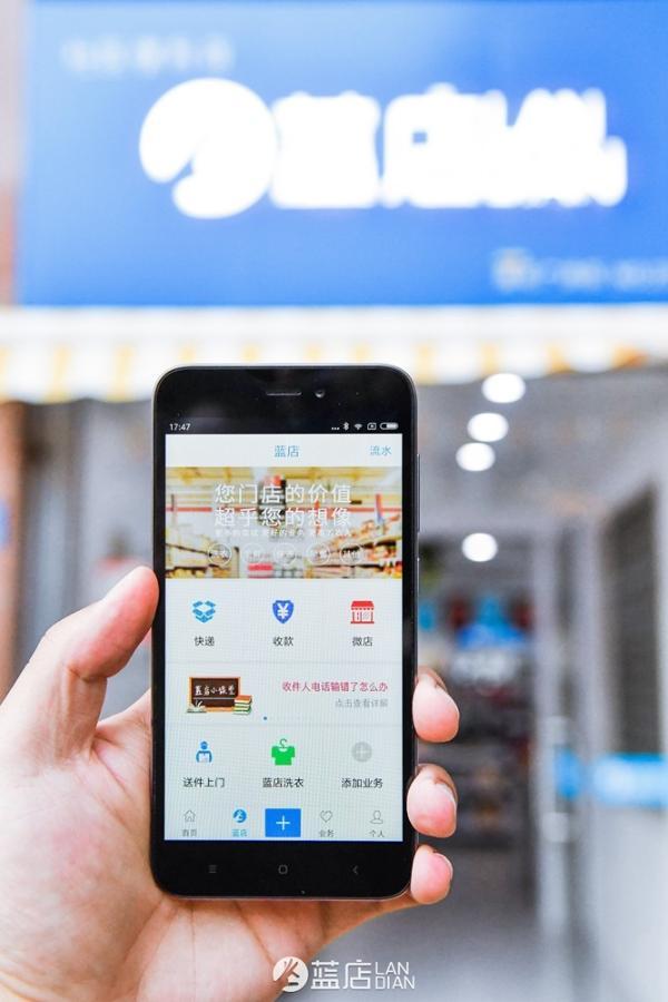 多多买菜携手蓝店进行战略合作,以社区为入口瞄准社区消费场景