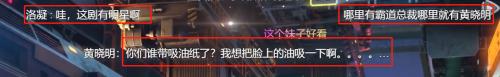"""《末世觉醒之溯源》新角色上线,竟意外撞脸""""黄晓明""""!"""