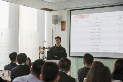 源氏木语x阿里云 · 数字化一期项目启动会圆满落幕